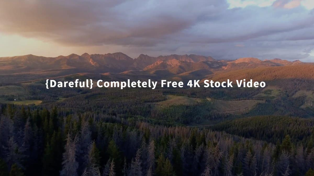 Dareful - Free Stock Footage Site